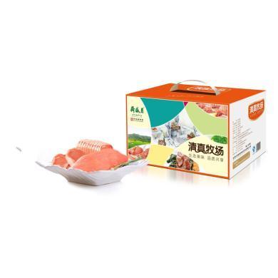 月盛斋北京特产清真牧场生鲜礼盒B 4800g牛羊肉清真生鲜礼盒 生鲜礼盒 清真食品