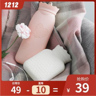 佐敦朱迪注水式防爆热水袋 硅胶暖宫暖宝宝暖手袋迷你可爱女生婴儿热敷1代