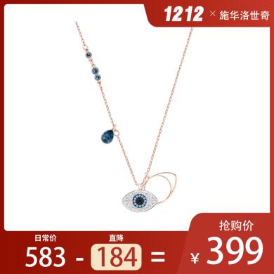 【支持購物卡】Swarovski施華洛世奇 DUO 惡魔之眼氣質女短款鎖骨項鏈首飾 5172560