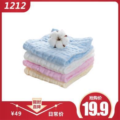 【3条随机装】艾茵美纱布口水巾婴儿毛巾宝宝新生儿纯棉小方巾婴儿洗脸巾喂奶巾