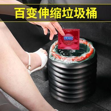 車載多功能伸縮水桶 創意折疊收納桶 雨傘桶 垃圾桶 抖音同款