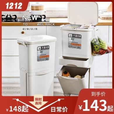 百露加高身带盖双层厨房大号分类垃圾桶带滑轮塑料干湿垃圾箱