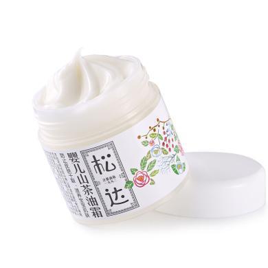 松達嬰兒護膚山茶油霜68g寶寶潤膚霜嬰兒面霜新生兒童滋潤保濕臉霜