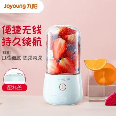 九阳(Joyoung) 便携式电动榨汁机 迷你果汁杯多功能随行杯L3-C61