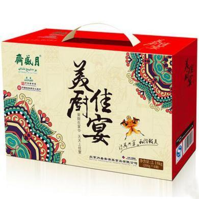 月盛齋 美廚佳宴2180g 清真熟食禮盒 清真食品 紅燒牛肉 香辣牛肉 北京烤鴨 紅燒牛腱