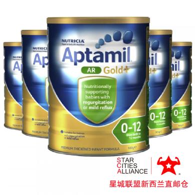 【支持購物卡】6罐*新西蘭Aptamil 愛他美嬰幼兒寶寶AR防吐奶粉900g /罐 新西蘭空運直郵