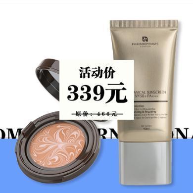 英樹防曬隔離乳+拿鐵粉底膏遮瑕提亮控油保濕持久不脫妝