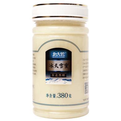 北大荒東北黑蜂冰天雪蜜380g/瓶(蜂蜜沖飲)蜂蜜椴樹蜜