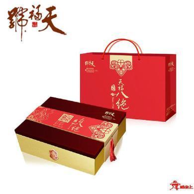 天福號 2019年天福八絕熟食禮盒2350g 醬肉禮盒低溫熟食大禮包 禮品 北京特產