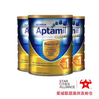 【支持购物卡】3罐*Aptamil 爱他美金装1段奶粉(0-6个月)婴幼儿宝宝奶粉900g /罐 澳洲空运直邮