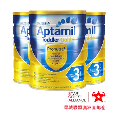 【支持購物卡】3罐*Aptamil 愛他美金裝3段奶粉(1-3歲)嬰幼兒寶寶奶粉900g /罐 澳洲空運直郵