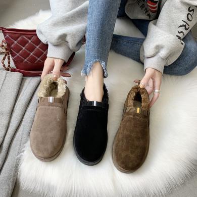 美駱世家學生雪地靴女靴短筒保暖棉鞋韓版時尚網紅加絨厚底面包鞋女鞋DM-MX26
