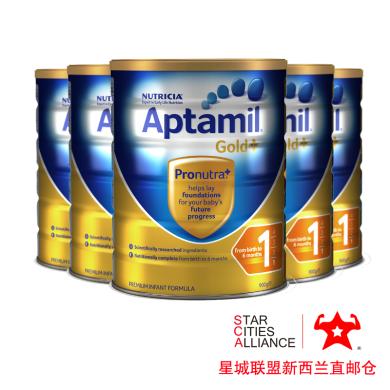 【支持购物卡】6罐*Aptamil 爱他美金装1段奶粉(0-6个月)婴幼儿宝宝奶粉900g /罐 新西兰空运直邮