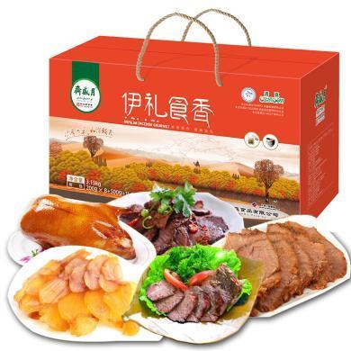 月盛齋 清真熟食 伊禮食香禮盒1800g熟食禮盒 清真食品 肉干肉脯 春節禮品 北京烤鴨等