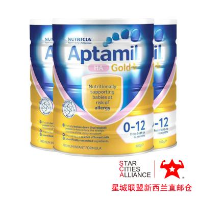 【支持購物卡】3罐*澳洲Aptamil 愛他美HA適度水解1段奶粉(0-12個月)嬰幼兒寶寶奶粉900g /罐 澳洲空運直郵