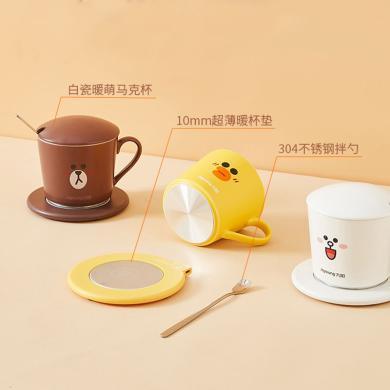 九阳(Joyoung)LINE布朗熊电加热水杯办公室养生小型便携牛奶神器恒温暖杯垫