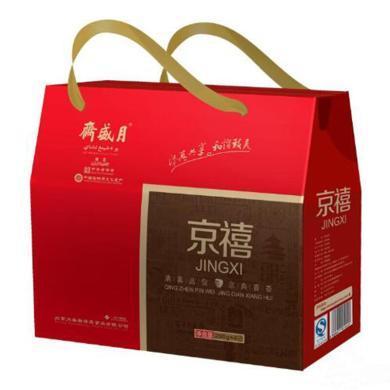 月盛齋 熟食京禧禮盒1350g清真食品 清真禮品五香醬雞 清香牛肉 五香鹵牛肉等