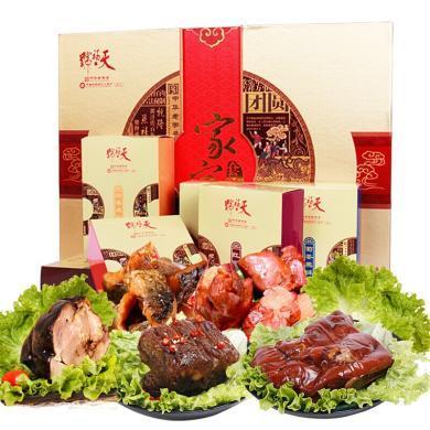 天福號 2018年家宴套餐熟食禮盒1.6kg大禮包 北京 真空包裝