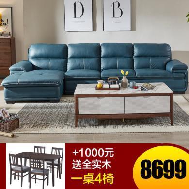 HJMM头层牛皮真皮沙发组合 客厅现代转角大小户型