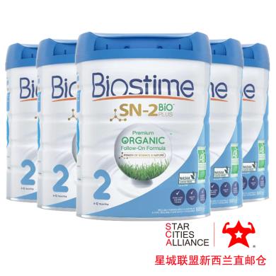 【支持购物卡】6罐*新西兰Biostime 合生元 有机奶粉二段 (6-12个月)婴幼儿宝宝奶粉800g /罐 新西兰空运直邮