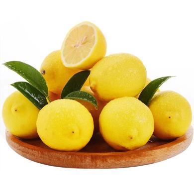 四川安岳 黄柠檬 新鲜水果2斤