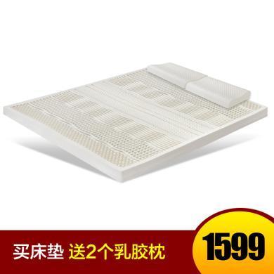 HJMM泰国天然乳胶床垫1.5米/1.8m 床褥子 橡胶 榻榻米席梦思