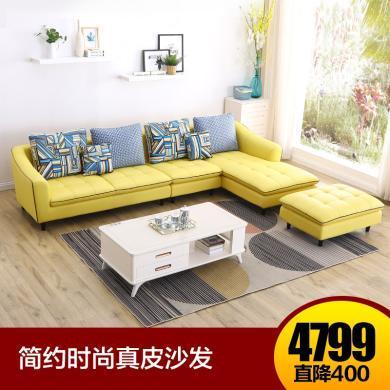 HJMM北欧真皮沙发极简头层牛皮客厅小户型全套家具转?#24039;?#21457;组合