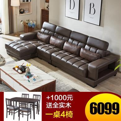 HJMM真皮沙发头层牛皮简约现代转角组合客厅时尚皮艺沙发调节靠背大小户型