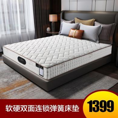 HJMM椰棕床垫席梦思1.5米1.8m弹簧床垫椰棕垫软硬两用老人小孩定做