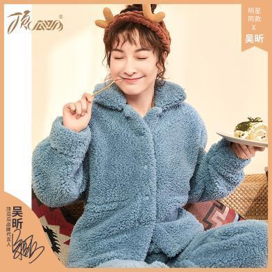 頂瓜瓜睡衣女秋冬季羊羔絨套裝女士加厚珊瑚絨法蘭絨開衫可愛長袖家居服