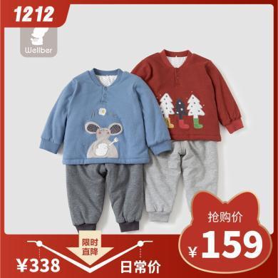 威爾貝魯兒童套裝秋冬季長袖卡通繡花圖案夾棉套裝