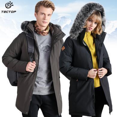 TECTOP探拓户外长款加厚保暖休闲羽绒服男女防风防寒时尚情侣外套