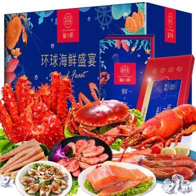 【年貨送禮】皇小鮮 全球海鮮盛宴 2088型套餐 年貨團圓 年夜飯 深海盛宴禮卷
