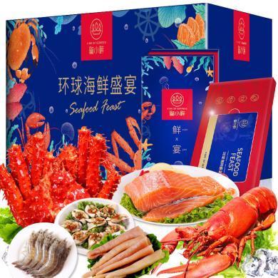 【年貨送禮】皇小鮮 全球海鮮盛宴 1688型套餐年貨團圓 年夜飯 深海盛宴禮卷