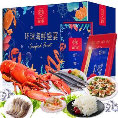 【送禮禮盒】皇小鮮 全球海鮮盛宴 588型海鮮套餐 年貨團圓 年夜飯 深海盛宴禮卷