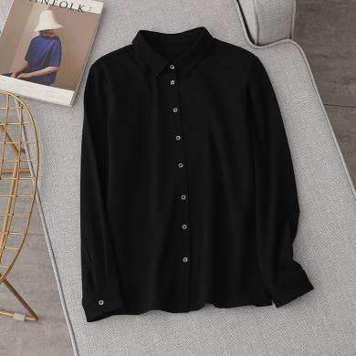 亿族 秋冬新款气质通勤弹力长袖衬衣修身百搭打底衬衫上衣女