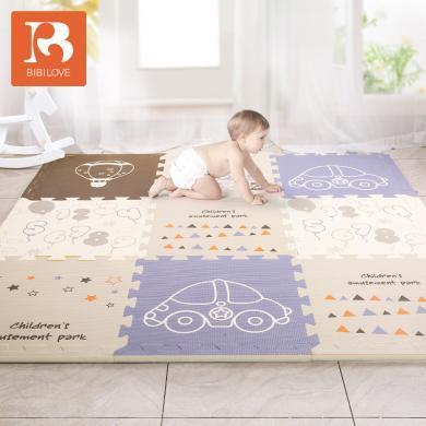 BibiLove拼接垫P15婴儿爬行垫宝宝爬爬垫加厚客厅XPE可折叠儿童无毒地垫子