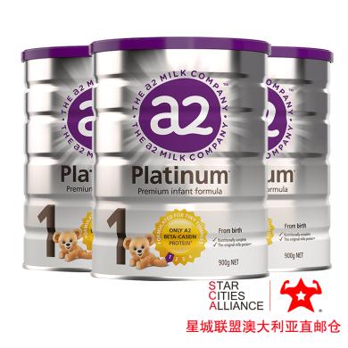 【支持购物卡】3罐*澳洲A2 至初白金一段奶粉(0-6个月)婴幼儿宝宝奶粉900g /罐 澳洲空运直邮