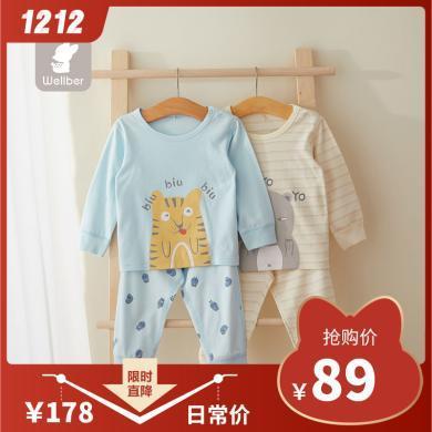 威爾貝魯兒童內衣套裝秋季長袖1-3歲男女寶寶純棉睡衣嬰兒秋衣秋褲