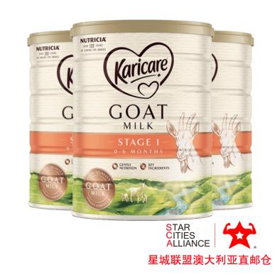 【支持购物卡】3罐*澳洲Karicare 可瑞康羊奶粉一段奶粉 (0-6个月)婴幼儿宝宝奶粉900g /罐 澳洲空运直邮