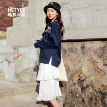 韩都衣舍2019女装春装新款韩版蛋糕裙两件套时尚套装DU9156樱0102