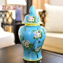 墨菲新中式古典陶瓷将军罐美式客厅玄关电视酒柜储物罐收纳罐摆件