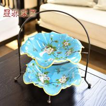 墨菲新中式復古雙層陶瓷果盤美式客廳餐桌茶幾堅果干果盤裝飾擺件