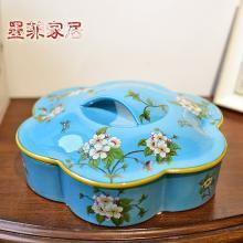 墨菲新中式陶瓷干果盘美式乡村客厅装饰分格带盖糖果盒瓜子收纳盒
