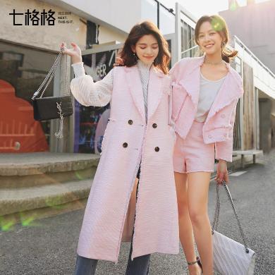 七格格粉色馬甲女中長款2019新款春季韓版外套時尚收腰系帶馬夾