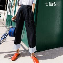 七格格直筒西装裤女秋冬2019春装新款垂感阔腿宽松bf风韩版长裤子