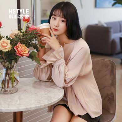 韩都衣舍2019春装新款女装韩版喇叭袖宽松纯色长袖衬衫JQ01406樰