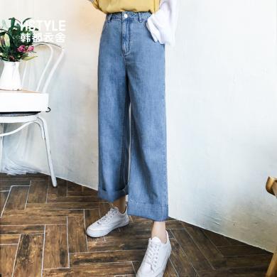 韓都衣舍2019春裝新款女裝直筒高腰寬松九分牛仔褲GD01138聖0124