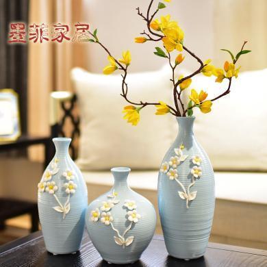 墨菲 现代简约陶瓷花瓶欧式客厅餐桌玄关仿真花艺水培插花器摆件