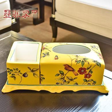 墨菲美式鄉村陶瓷紙巾盒新中式客廳餐桌抽紙巾盒家居裝飾品擺件